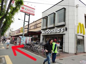 整体赤ひげには大阪府松原市河内天美駅を出てマクドナルドの前の道をまっすぐ東へです