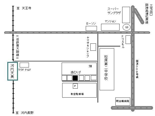 大阪府松原市近鉄南大阪線河内天美駅から徒歩10分の整体院赤ひげの地図